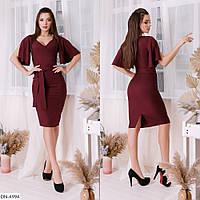 Модное платье с воланами, марсала, №215, 42-46р.