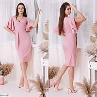 Модное платье с воланами, фреза, №215, 42-46р.