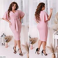 Модное платье с воланами, фреза, №215, 48-58р.