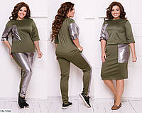 Модный костюм тройка юбка-штаны-кофта, хаки, № 217, 48-58 р.