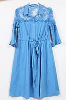 Женское платье под пояс,нежно голубое,Турция,рр 48-56