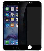 Стекло анти-шпион Iphone 7/8 Privacy Glass 10D Black