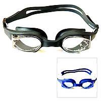 Очки для плавания SELEX, фото 1
