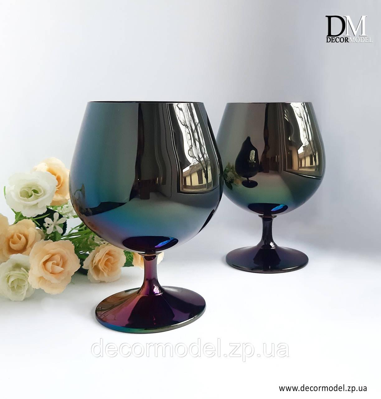 Набор бокалов для бренди Aurora Modena 400 ml (цвет: ЧЕРНЫЙ хамелеон)