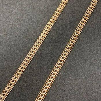 Золотые цепочки БУ
