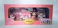 Игровой набор Гостиная + кукла Girl (sv-80)