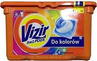 Капсулы для стирки  Vizir 3in1 PODS, DO KOLOROW 41шт