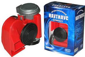 Сигнал воздушный CA-10350 NAUTILUS Compact 12V красный