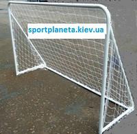 Ворота футбольные детские 1800х1200 (разборные) в комплекте с сеткой
