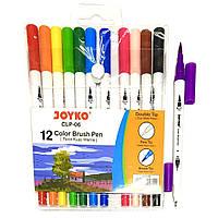 Фломастеры двухсторонние 12 цветов Joyko мягкая кисть CLP-06