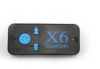 Беспроводной адаптер Bluetooth-приемник X6! Лучшая цена
