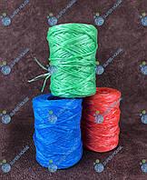 Шпагат полипропиленовый 100гр цветной, фото 1