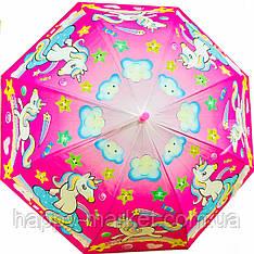 Зонт детский трость полуавтомат со свистком Пони 13709