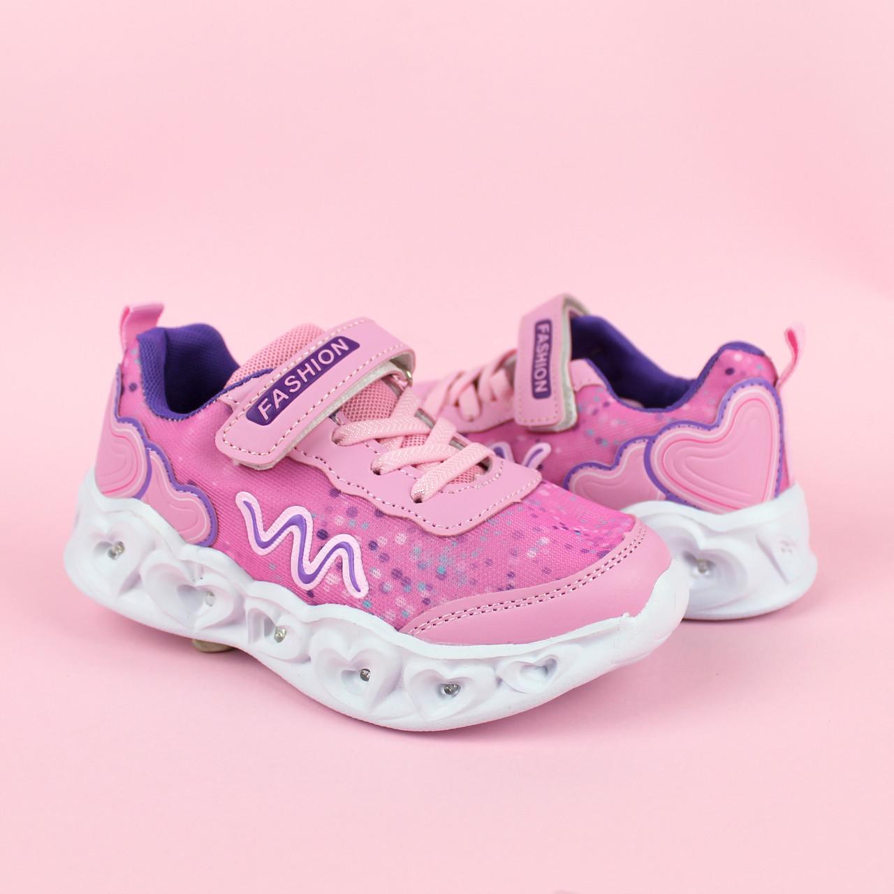 Детские кроссовки с подсветкой для девочки розовые тм Boyang размер 28,29,30