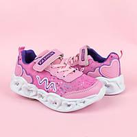 Детские кроссовки с подсветкой для девочки розовые тм Boyang размер 29,30