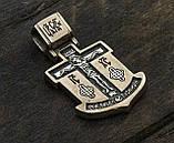 Православный крест серебряный Распятие Христово. Святитель Николай 8060, фото 3