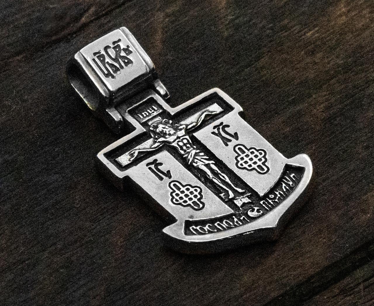Православный крест серебряный Распятие Христово. Святитель Николай 8060