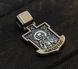 Православный крест серебряный Распятие Христово. Святитель Николай 8060, фото 4