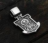 Православный крест серебряный Распятие Христово. Святитель Николай 8060, фото 2