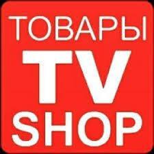 TV SHOP Товари з TV реклами