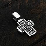 Крест серебряный Распятие Христово. Ангел Хранитель 8605-R, фото 2