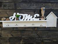Вішалка з натурального дерева ''Home white 1'' (Вешалка из натурального дерева ''Home  white'')