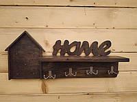 Вішалка з натурального дерева ''Home 15'' (Вешалка из натурального дерева ''Home 15'')