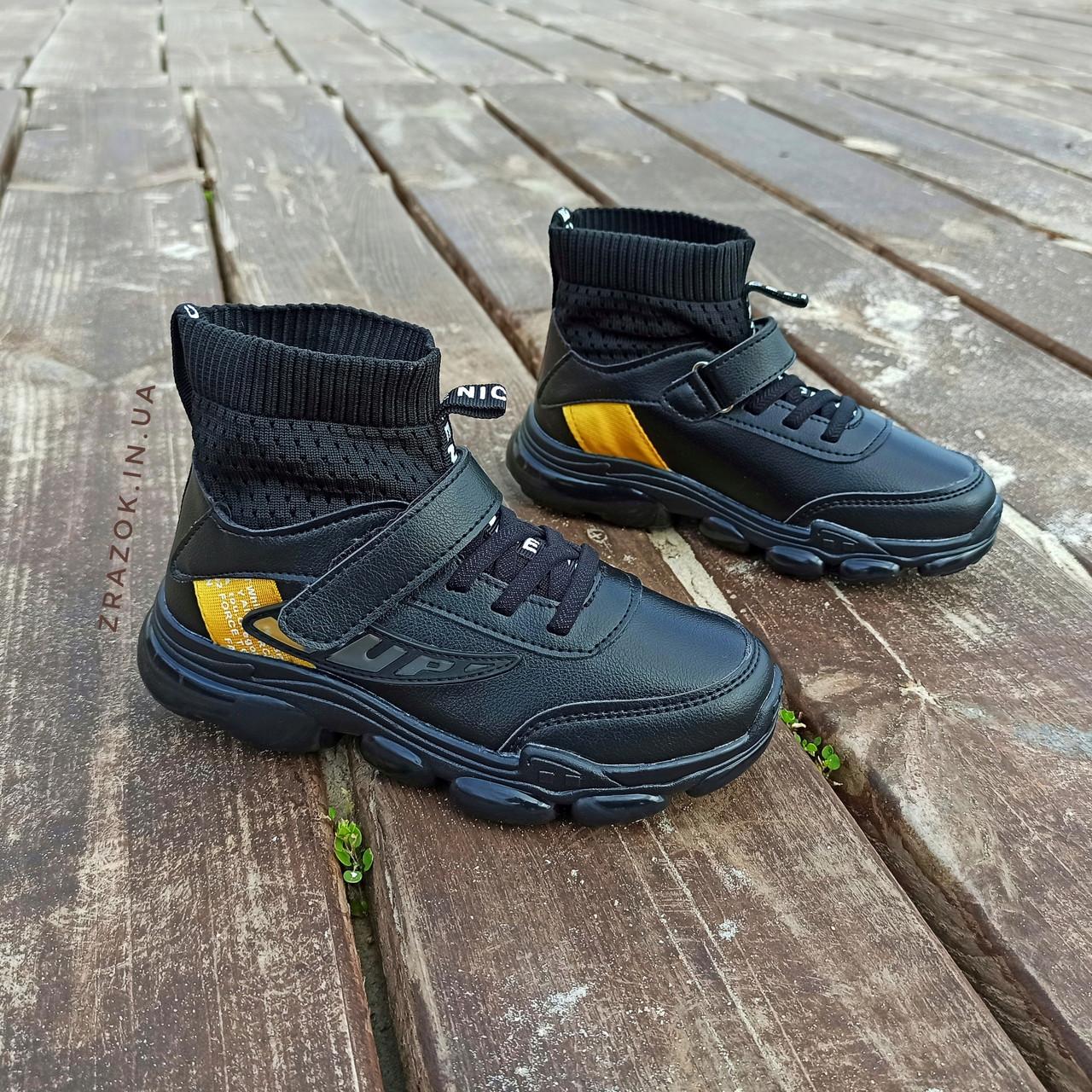Кросівки шкіряні чорні шкарпетки дитячі кросівки nike air vapormax літні