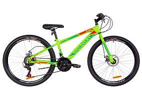 "Велосипед 26"" Discovery ATTACK 14G DD St 2019 (салатно-красный с бирюзовым)"