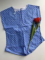 Піжама, одяг для дому та сну Bubbles| Пижама Натуральная, одежда для дома и сна S M L XL