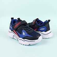 Детские кроссовки для мальчика синие тм Boyang размер 33,34,35,36,37,38