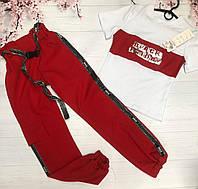 Стильный костюм для девочки (футболка+ штаны) Размер 134,140,146,152