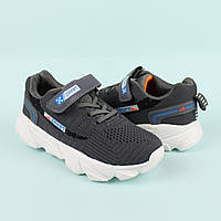 Детские кроссовки для мальчика Серые тм Том.м размер 33,34,35,36,37,38