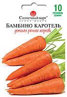 Морковь Бамбино каротель, 10гр