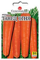 Морковь Танец огня, 10гр