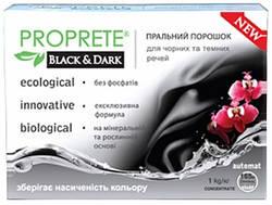 Порошок пральний для чорних і темних речей Proprete 1 кг