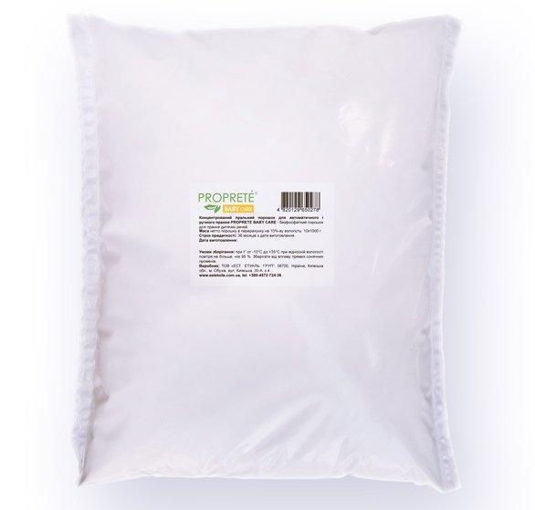 Порошок пральний для дитячих речей Proprete, 5 кг