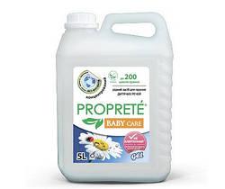 Засіб рідкий для прання дитячих речей Proprete, 5л