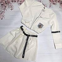 Стильный костюм для девочки подростка (бомбер + юбка). Размер 128, 134, 140, 146