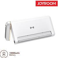 Повербанк Joyroom 10000 mAh White с беспроводной зарядкой и фонариком