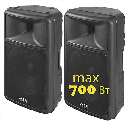 Комплект MAG PS15 пассивная двухполосная акустическая система + Подарок усилитель BBK 110 Вт, фото 2