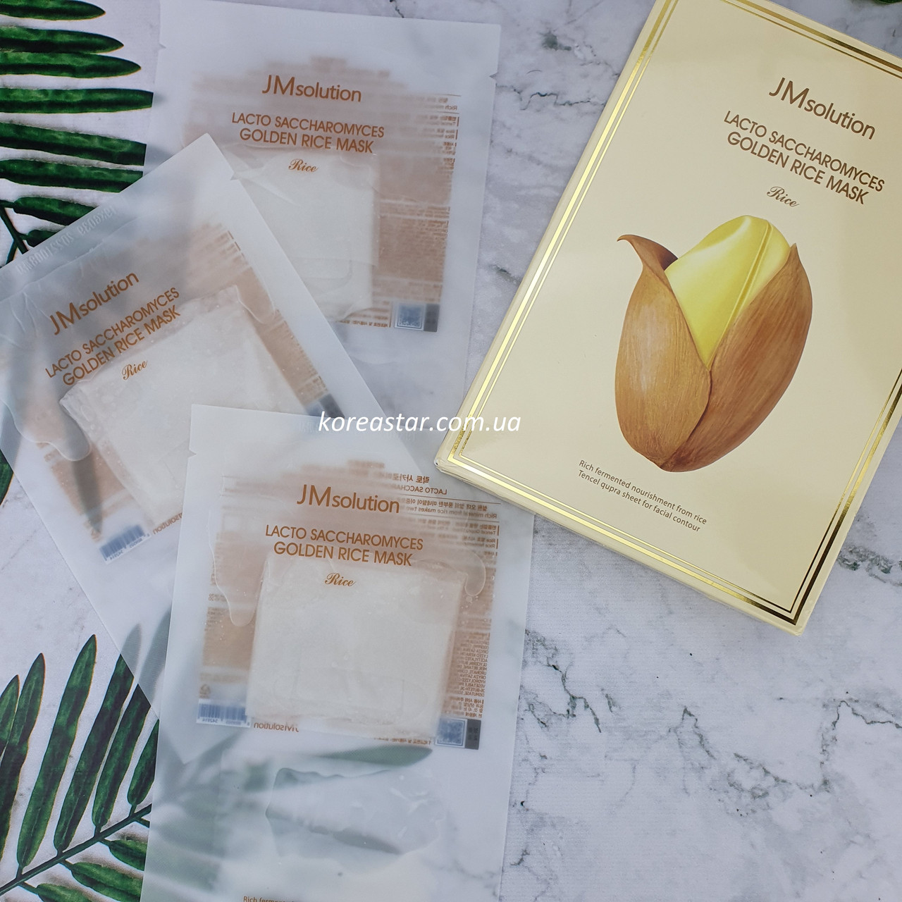 Тканевая маска с рисом   JMsolution Lacto Saccharomyces Golden Rice Mask Rice