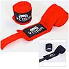 Бинты боксерские 3.5 м (хлопок+эластан)  черные, красные