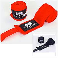 Бинты боксерские 3.5 м (хлопок+эластан)  черные, красные, фото 1