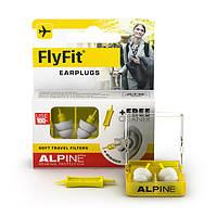 Беруши для полетов и путешествий Alpine Flyfit New + Venitex + маска для сна (3 в 1)