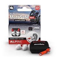 Беруши для мотоциклистов, байкеров Alpine MotoSafe Race (New) + чехол