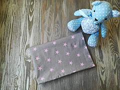 Наволочка розовые звездочки на сером фоне с запахом, на детскую подушку  60 *40 см, 100% хлопок