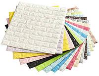 Самоклеющиеся 3D панели кирпич (декоративные обои) Sticker Wall 700x770. Моющиеся, Серцифицированные