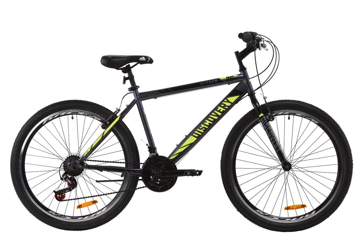 """Велосипед ST 26"""" Discovery ATTACK Vbr 2020 (красно-черный с салатовым)"""