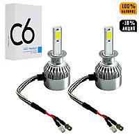 Светодиодные автомобильные лампы C6 LED Headlight H1 комплект автомобильных светодиодных ламп